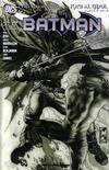 Cover for Batman (Planeta DeAgostini, 2007 series) #20
