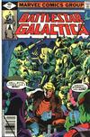 Cover for Battlestar Galactica (Marvel, 1979 series) #11 [Direct Edition]