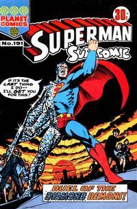 Cover Thumbnail for Superman Supacomic (K. G. Murray, 1959 series) #191