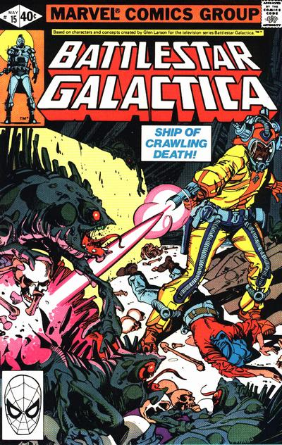 Cover for Battlestar Galactica (Marvel, 1979 series) #15 [Newsstand Edition]