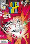 Cover for Jovens Titãs (Panini Brasil, 2005 series) #4