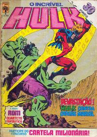 Cover Thumbnail for O Incrível Hulk (Editora Abril, 1983 series) #8