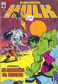 Cover Thumbnail for O Incrível Hulk (Editora Abril, 1983 series) #18
