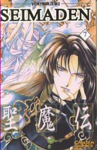 Cover Thumbnail for Seimaden (Carlsen Comics [DE], 2001 series) #7