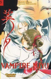 Cover Thumbnail for Vampire Miyu (Carlsen Comics [DE], 2001 series) #5