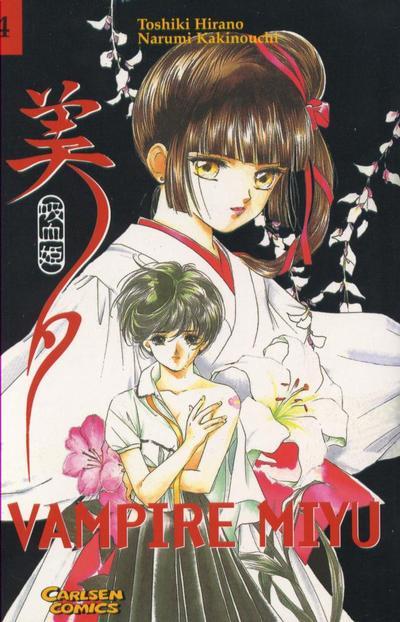 Cover for Vampire Miyu (Carlsen Comics [DE], 2001 series) #4