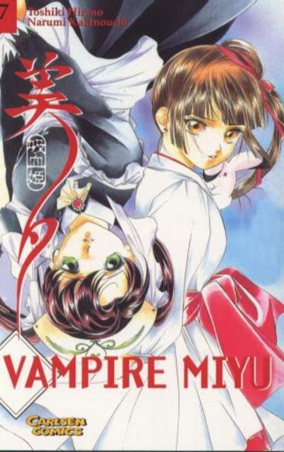 Cover for Vampire Miyu (Carlsen Comics [DE], 2001 series) #7
