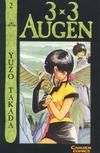Cover for 3 x 3 Augen (Carlsen Comics [DE], 2002 series) #2