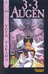 Cover for 3 x 3 Augen (Carlsen Comics [DE], 2002 series) #5