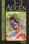 Cover for 3 x 3 Augen (Carlsen Comics [DE], 2002 series) #8