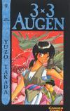 Cover for 3 x 3 Augen (Carlsen Comics [DE], 2002 series) #9
