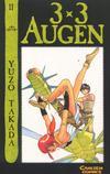 Cover for 3 x 3 Augen (Carlsen Comics [DE], 2002 series) #11