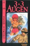 Cover for 3 x 3 Augen (Carlsen Comics [DE], 2002 series) #12