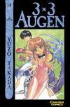 Cover for 3 x 3 Augen (Carlsen Comics [DE], 2002 series) #14