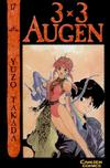 Cover for 3 x 3 Augen (Carlsen Comics [DE], 2002 series) #17