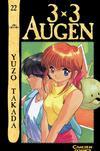 Cover for 3 x 3 Augen (Carlsen Comics [DE], 2002 series) #22