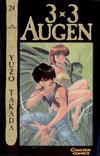 Cover for 3 x 3 Augen (Carlsen Comics [DE], 2002 series) #24