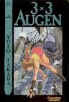 Cover for 3 x 3 Augen (Carlsen Comics [DE], 2002 series) #25