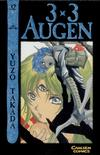 Cover for 3 x 3 Augen (Carlsen Comics [DE], 2002 series) #32