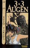 Cover for 3 x 3 Augen (Carlsen Comics [DE], 2002 series) #33