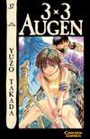 Cover for 3 x 3 Augen (Carlsen Comics [DE], 2002 series) #37