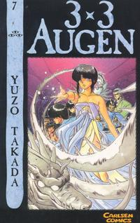 Cover Thumbnail for 3 x 3 Augen (Carlsen Comics [DE], 2002 series) #7