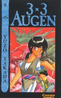 Cover Thumbnail for 3 x 3 Augen (Carlsen Comics [DE], 2002 series) #9