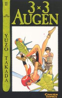 Cover Thumbnail for 3 x 3 Augen (Carlsen Comics [DE], 2002 series) #11
