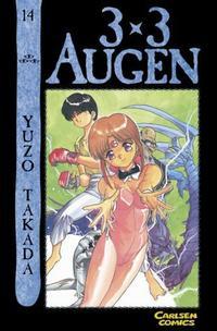 Cover Thumbnail for 3 x 3 Augen (Carlsen Comics [DE], 2002 series) #14