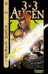 Cover Thumbnail for 3 x 3 Augen (Carlsen Comics [DE], 2002 series) #15