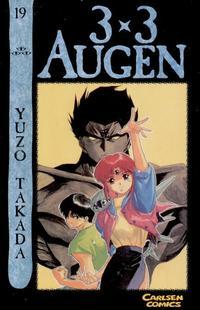 Cover Thumbnail for 3 x 3 Augen (Carlsen Comics [DE], 2002 series) #19