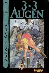 Cover Thumbnail for 3 x 3 Augen (Carlsen Comics [DE], 2002 series) #25