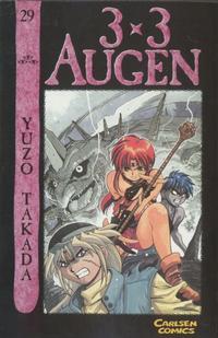 Cover Thumbnail for 3 x 3 Augen (Carlsen Comics [DE], 2002 series) #29