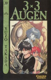 Cover Thumbnail for 3 x 3 Augen (Carlsen Comics [DE], 2002 series) #30