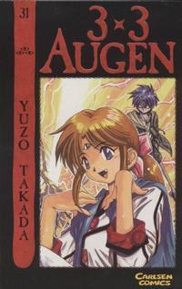 Cover Thumbnail for 3 x 3 Augen (Carlsen Comics [DE], 2002 series) #31