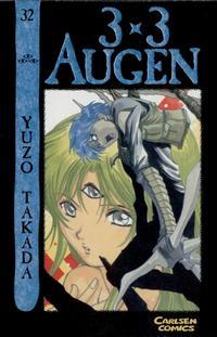 Cover Thumbnail for 3 x 3 Augen (Carlsen Comics [DE], 2002 series) #32