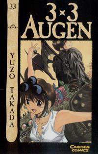 Cover Thumbnail for 3 x 3 Augen (Carlsen Comics [DE], 2002 series) #33