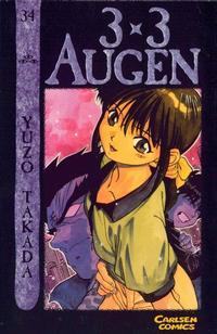 Cover Thumbnail for 3 x 3 Augen (Carlsen Comics [DE], 2002 series) #34
