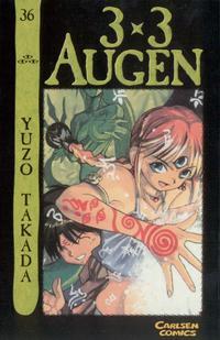 Cover Thumbnail for 3 x 3 Augen (Carlsen Comics [DE], 2002 series) #36