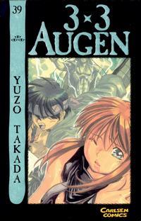 Cover Thumbnail for 3 x 3 Augen (Carlsen Comics [DE], 2002 series) #39