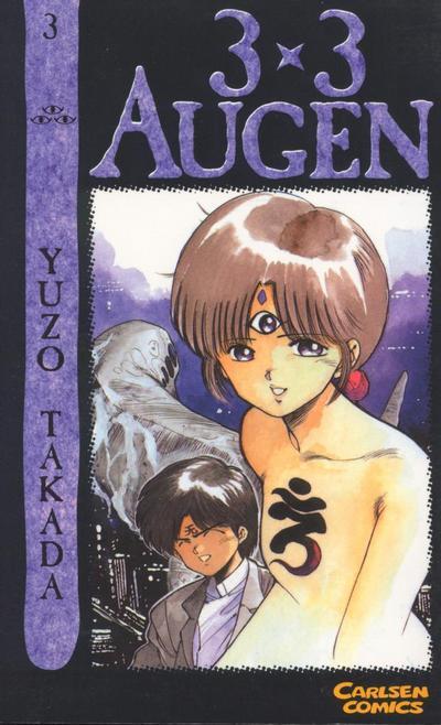 Cover for 3 x 3 Augen (Carlsen Comics [DE], 2002 series) #3