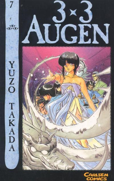 Cover for 3 x 3 Augen (Carlsen Comics [DE], 2002 series) #7