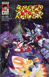 Cover for The New Adventures of Speed Racer (Now, 1993 series) #0