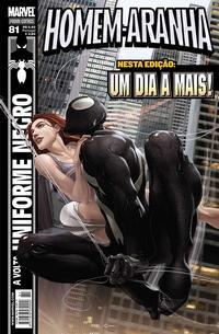Cover Thumbnail for Homem-Aranha (Panini Brasil, 2002 series) #81