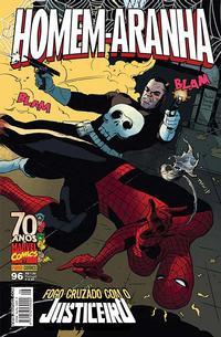 Cover for Homem-Aranha (Panini Brasil, 2002 series) #96