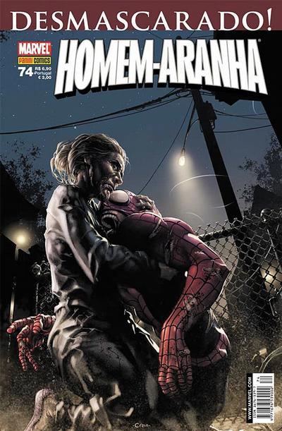 Cover for Homem-Aranha (Panini Brasil, 2002 series) #74
