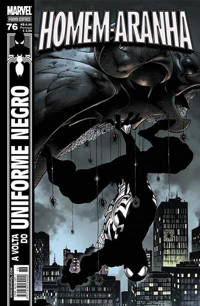 Cover for Homem-Aranha (Panini Brasil, 2002 series) #76
