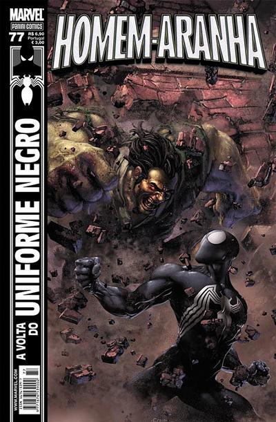 Cover for Homem-Aranha (Panini Brasil, 2002 series) #77