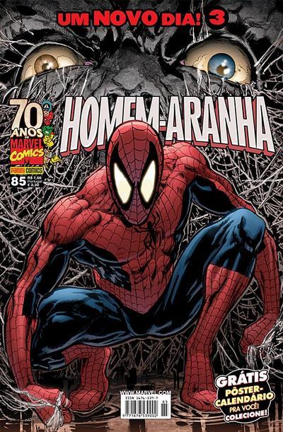 Cover for Homem-Aranha (Panini Brasil, 2002 series) #85