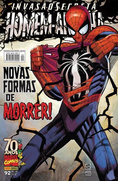 Cover for Homem-Aranha (Panini Brasil, 2002 series) #92